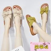 拖鞋女外穿2021夏季新款百搭時尚蝴蝶結軟底一字拖防滑孕婦涼拖鞋【萌萌噠】