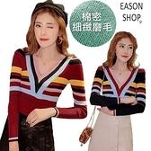 EASON SHOP(GW5644)韓版撞色橫條紋短版露肚臍大V領長袖毛衣針織衫T恤女上衣服彈力貼身內搭衫閨蜜裝