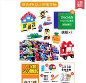 兒童益智積木玩具3-6周歲男孩子7小顆粒桌8拼裝插10桶裝【快速出貨】