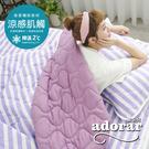【Adorar】平單式針織親水涼感墊-單人(紫)