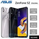 【3期0利率】華碩 ASUS ZenFone 5Z ZS620KL 6.2吋 6G/64G 3300mAh 指紋 人臉解鎖 雙卡 智慧型手機