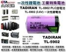 【久大電池】 以色列 TADIRAN TL-5902 3.6V 1/2AA TL5902 TL-5902/S PLC鋰電