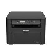 【搭CRG-047二支原廠碳粉匣 登錄送禮卷】Canon imageCLASS MF113w 無線黑白雷射複合機