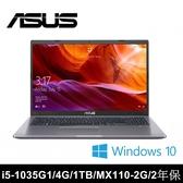 ASUS 華碩 X509JB-0031G1035G1 星空灰(15.6吋/i5-1035G1/4G/MX110-2G/1TB/W10/FHD)