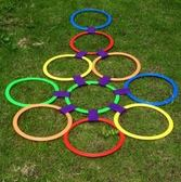 交換禮物-幼兒園教具兒童體能訓練器材體育戶外親子玩具跳房子跳圈圈跳格子 WY
