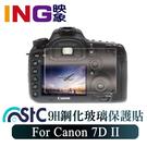 STC 9H鋼化玻璃保護貼 ((Canon 7D II 專用)) 可觸控操作 Canon 7DII 保護貼