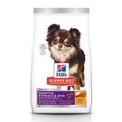 Hills 希爾思 小型及迷你成犬 敏感胃腸與皮膚 雞肉特調食譜 1.81kg