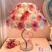 玫瑰花水晶臺燈結婚禮物創意婚慶公主婚房長明裝飾溫馨臥室床頭燈igo  韓風物語