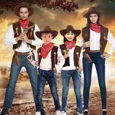 COS套裝西部牛仔服裝兒童化妝舞會尾牙表演派對服飾【極簡生活館】