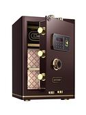 保險櫃 艾斐堡保險櫃3C認證家用辦公防盜全鋼智慧WIFI指紋密碼認證保險箱 WJ【米家科技】