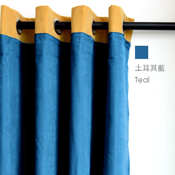 Donzu拼色布簾-簾面土耳其藍 寬135cmx高250cm DIY可拆式/自由配色/採光遮隱私/窗簾隔間簾門簾
