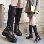 秋冬過膝靴女平底高筒靴厚底圓頭長靴子加絨中筒女靴子潮 居樂坊生活館