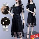 方領蕾絲拼接洋裝 L~5XL【98383...
