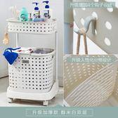 臟衣籃放臟衣服的籃子衣物收納筐塑料洗衣籃臟衣簍浴室桶家用宜家igo