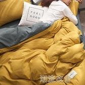 被套 網紅款水洗棉四件套學生宿舍單人床上床單被套純色三件套 雙十一爆款