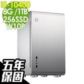 【五年保固】iStyle U300T 鋁合金商用電腦 i5-10400/8G/256SSD+1TB/W10P/五年保固