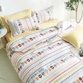 Artis 雙人床包/枕套三件組【淡香】雪紡棉
