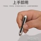 觸控筆納米布頭觸控筆蘋果ipad安卓機通用手寫繪畫筆電容筆平板觸 花樣年華