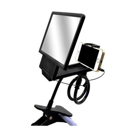 3d手機螢幕放大器視頻投影高清多功能看電視電影通用懶人支架 艾家生活館