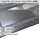【Ezstick】GIGABYTE G5 KC TOUCH PAD 觸控板 保護貼