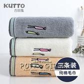 KUTTO純棉吸水柔軟成人洗臉面大毛巾全棉加厚情侶男女家用三條裝