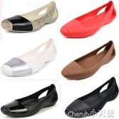 懶人鞋 女士仙安娜平底休閒鞋亮色戶外沙灘鞋輕便防滑耐磨涼鞋【小天使】