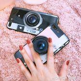 蘋果7plus手機殼玻璃ins網紅iPhone6s情侶相機6p全包邊 莫妮卡小屋