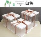 5枚入透明生日蛋糕盒子8寸加大雙層加高蛋糕包裝盒【奇趣小屋】