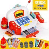 兒童過家家小孩扮酒超市購物車假裝買東西手推車游戲玩具可刷卡WY【好康八五折搶購】