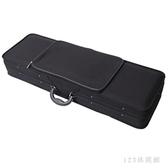 小提琴盒碳纖維琴盒琴箱盒子包背琴包超輕箱盒輕便雙肩高檔 DR25359【123休閒館】