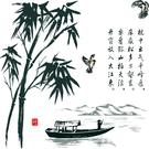 中國風水墨畫詩竹SK9015新款壁貼 中國風 書法水墨畫 室內佈置 居家裝飾 壁貼【YV2258-1】BO雜貨