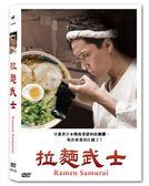 拉麵武士 DVD (購潮8)