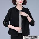 秋季外套女韓版寬鬆新款中年媽媽裝春秋季短款長袖夾克上衣潮