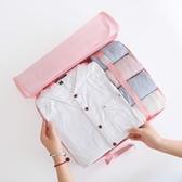 旅行收納袋套裝行李箱衣服整理包旅游衣物收納袋防水內衣分裝袋子Mandyc