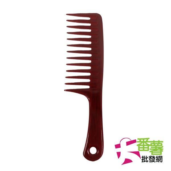 【台灣製】髮之林 大菜刀紅木紋/梳子(JY-109) [14P] - 大番薯批發網