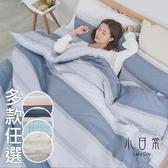 多款任選※限時下殺↘$439舒柔超細纖維6x6.2尺雙人加大床包+枕套三件組-台灣製(不含被套)