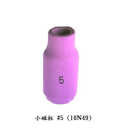 焊接五金網 - 小磁杯5號