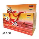 禮盒組 極品康補精 25ml x 40支【瑞昌藥局】012232 營養補充