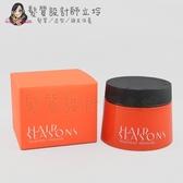 立坽『深層護髮』得普國際公司貨 DEMI提美 水嫩髮膜(橙)250g IH06 IH11