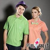 【微笑MIT】Aiken Sport艾肯/伯國-女款短袖 精梳棉POLO衫 AK13737(粉橘)