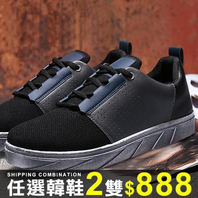 任選2雙888休閒鞋韓版仿舊拼接撞色繫帶帆布鞋板鞋男鞋【09S0966】