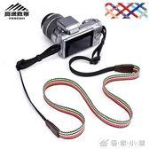 相機肩帶復古 文藝索尼微單a6000/RX100佳能M6尼康斜跨窄掛繩背帶 優家小鋪