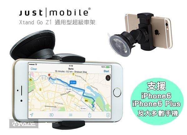 Just Mobile Xtand Go Z1 通用型超級車架 手機架 支援iPhone 6 / 6 Plus (可適用於多數的手機 ) 強強滾