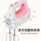 打蛋機 九陽JYL-F700打蛋器電動家用攪拌機迷你手持式打蛋機 烘焙奶油自動