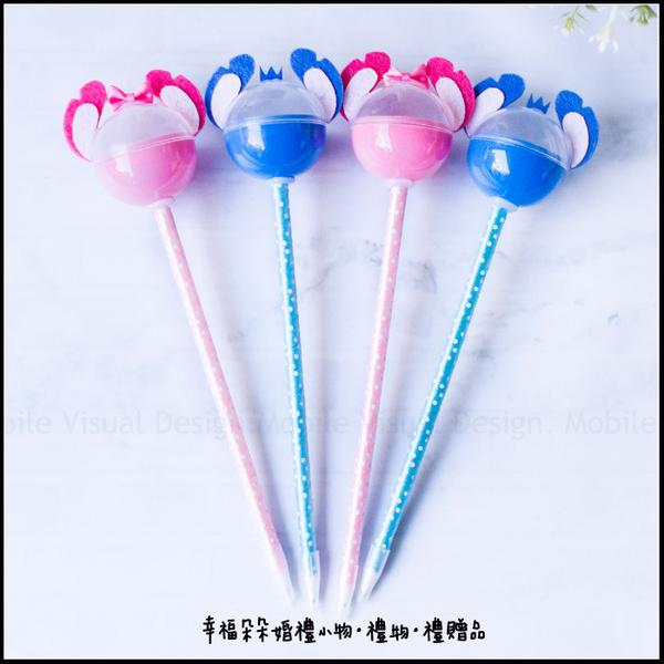 DIY材料-史迪奇造型筆(糖果空棒)(單1支價均無內容物.有藍色/粉色可選)-點心包裝 糖果禮品包裝