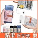 蘋果 iphone13 pro 11 pro max i12 mini XS MAX IX i7 plus i8+ XR 大理石圖騰 透明軟殼 手機殼 保護殼