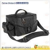 免運 Tamrac Stratus 8 美國 單肩 專業 相機包 鏡頭包 攝影包 側背包 單肩包 相機保護 大容量 公司貨