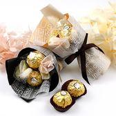 幸福婚禮小物❤金莎巧克力迷你喜糖捧花❤小禮物/姊妹禮/小花童/生日禮物/金莎/巧克力