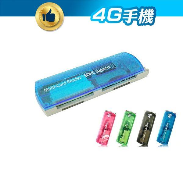 果凍讀卡機 全新 43合1 免轉卡 支援SD/SDHC/M2/T-Flash/Micro 顏色隨機【4G手機】