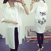 防曬罩衫 抗UV-簡單素雅五分袖中長款女外套2色73eg14[巴黎精品]